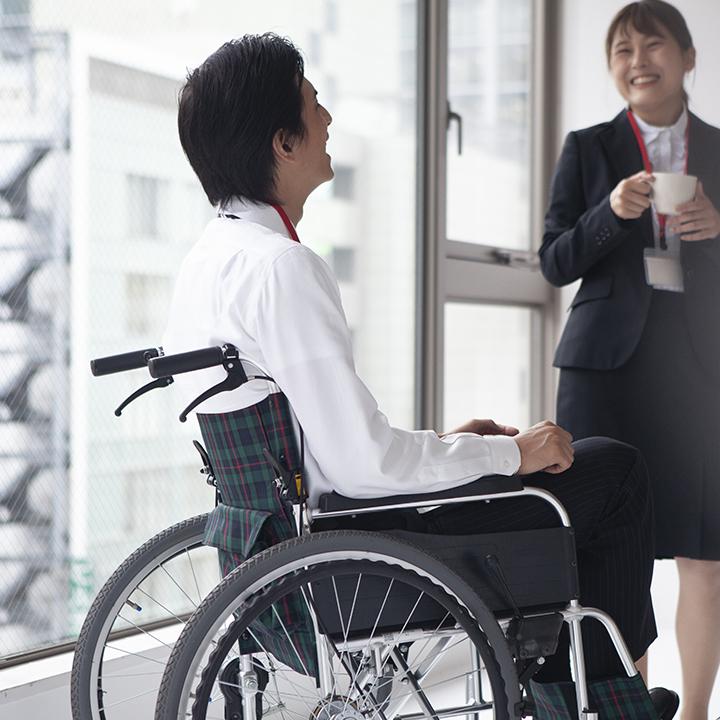 障がいのある人に関わる仕事なら「MC-介護のお仕事」